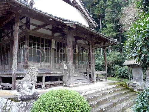 Iwami Ginzan Shrine A 1