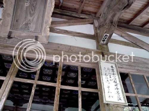 Iwami Ginzan Shrine A 2