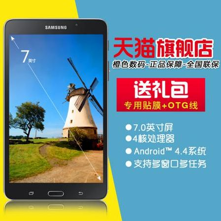 Планшет Samsung  GALAXY Tab4 SM-T230 WLAN 8GB