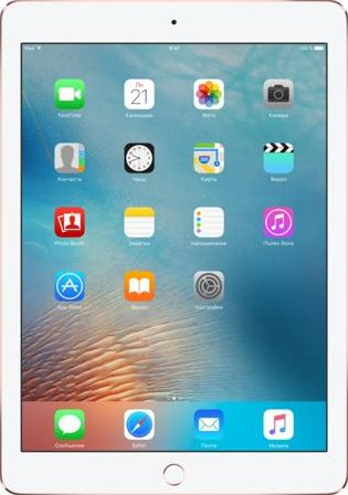 Планшет Apple iPad Pro 9.7&quot Wi-Fi 32GB Rose Gold MM172RU, A