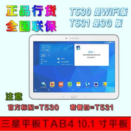Планшет Samsung  GALAXY Tab4 SM-T531 -3G 16GB T530