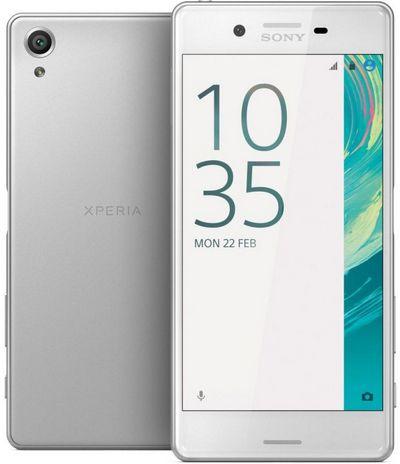 Мобильные телефоны Sony Xperia X (белый) | Цифровая ...