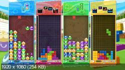 6cbd377877a7448ae7058ce398c09115 - Puyo Puyo Tetris Switch NSP XCI