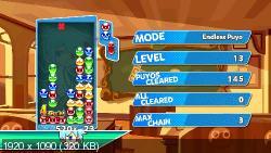 008e6ccad6539280bf96b2e787d8f33e - Puyo Puyo Tetris Switch NSP XCI