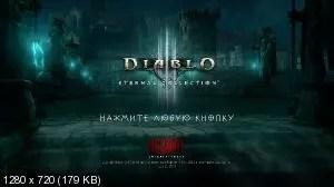 f65c9f07f39fe370dc1b630d0b4adc0a - Diablo III: Eternal Collection Switch Xci Nsp