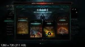 ebef95d6fb549b2402be38f2347297ee - Diablo III: Eternal Collection Switch Xci Nsp