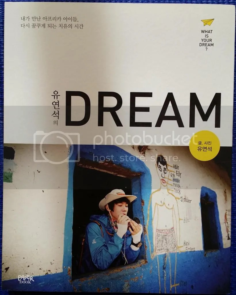 photo dreamgiveaway1.jpg