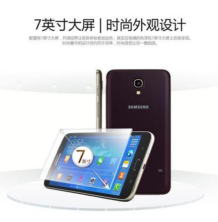 Планшет Samsung  GALAXY TAB SM-T2558 4G 4G 8GB
