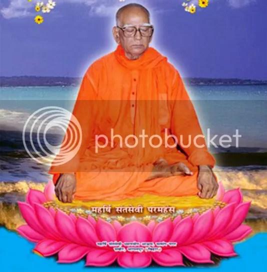 SwamiSantSeviJiLotusMED-1.png
