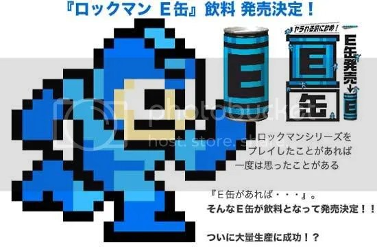 Mega Man Energy Drink