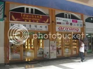Korean Town stores