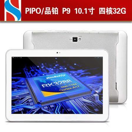 Планшет Pipo  P9 WIFI 32GB RK3288 Gps