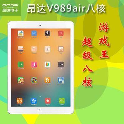 Планшет Onda  V989 WIFI 32GB 9.7 Air