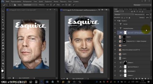 Мужской портрет в стиле журнала Esquire в PS (2017 ...