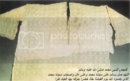 https://i1.wp.com/i915.photobucket.com/albums/ac357/alii17/the-blessed-shirt-of-prophet-muh-1.jpg