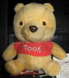 #WP024 – Baby Pooh Plush Doll - $14 (incl. mail)
