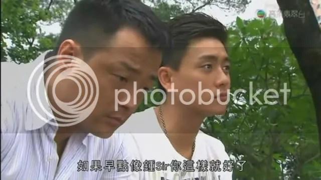 Chung Sir and Bosco
