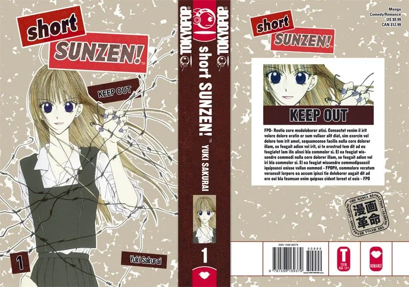 Short Sunzen US Cover 1