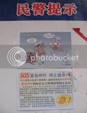 slogan-quit-ccp-shanxi-huguan-street