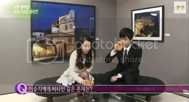 Lee seung gi yoona dating reaction formation