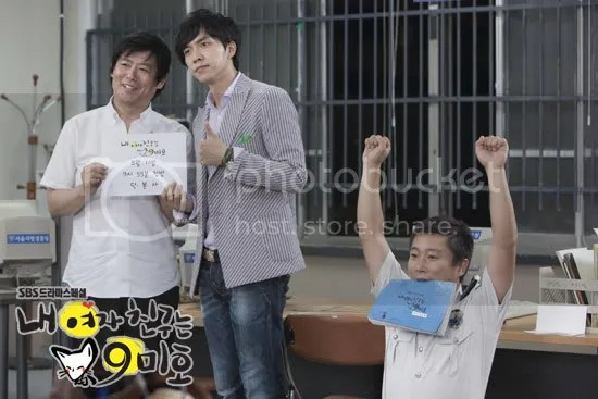 lee seo jin family background