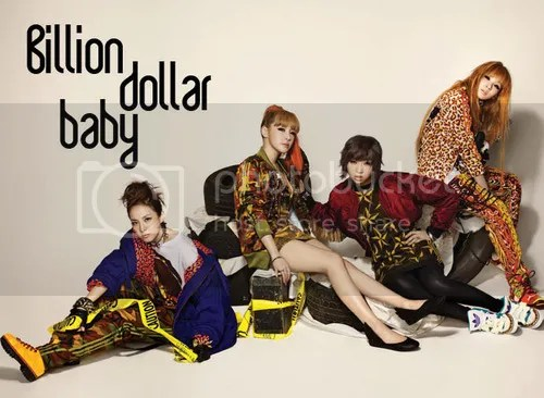 photo 2NE1DaraBomMinzyCL-1stLookMagazineVol13_zps5dd2810d.jpg