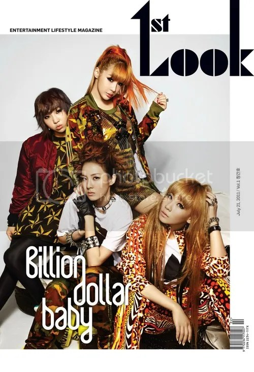 photo 2NE1DaraBomMinzyCL-1stLookMagazineVol1_zps57f53f23.jpg