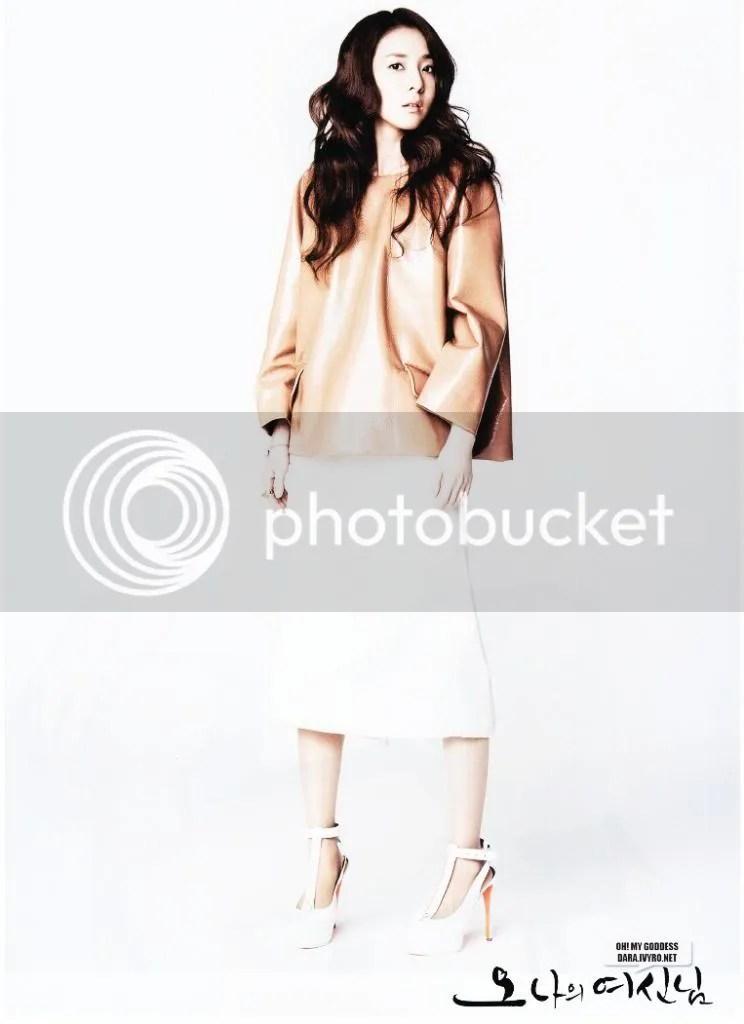 photo Dara2NE1ElleMagazineMarchIssue20137_zps18005f59.jpg
