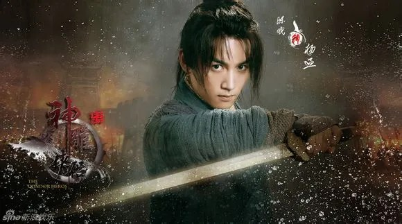First Look At The Main Cast Of The Chen Xiao Version Of