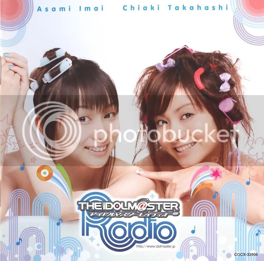 The iDOLM@STER RADIO ~Utahime Rakuen~