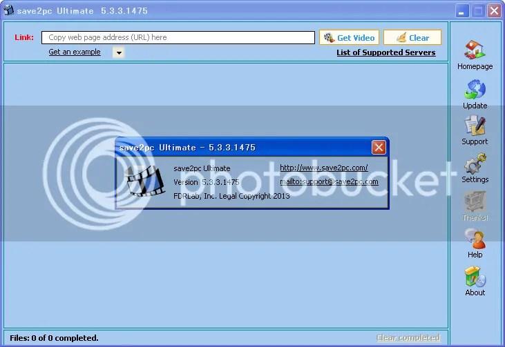 Portable save2pc Ultimate 5.3.3.1475 @ cpe1208的部落格 :: 痞客邦
