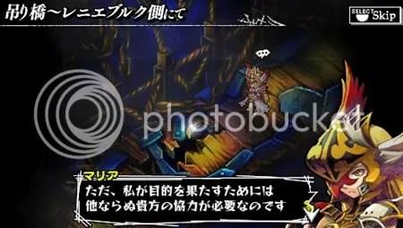 PSP 版《夢魘騎士團》新要素公開 官網上線《Knights in the Nightmare》 - 巴哈姆特