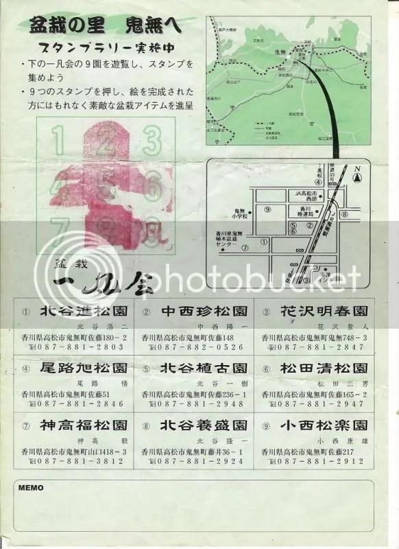 Stamp Map Kinashi