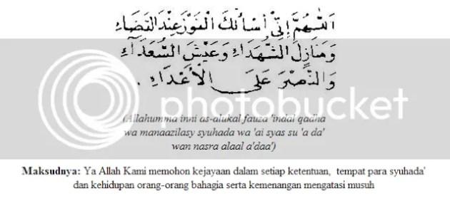 doa selepas tamat peperiksaan