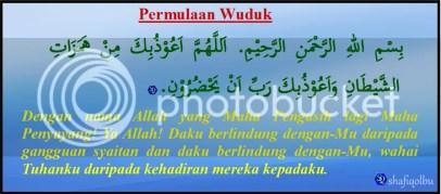 doa permulaan wuduk