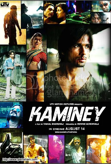 kaminay-03.jpg kaminey Poster image by aldrinjacob09