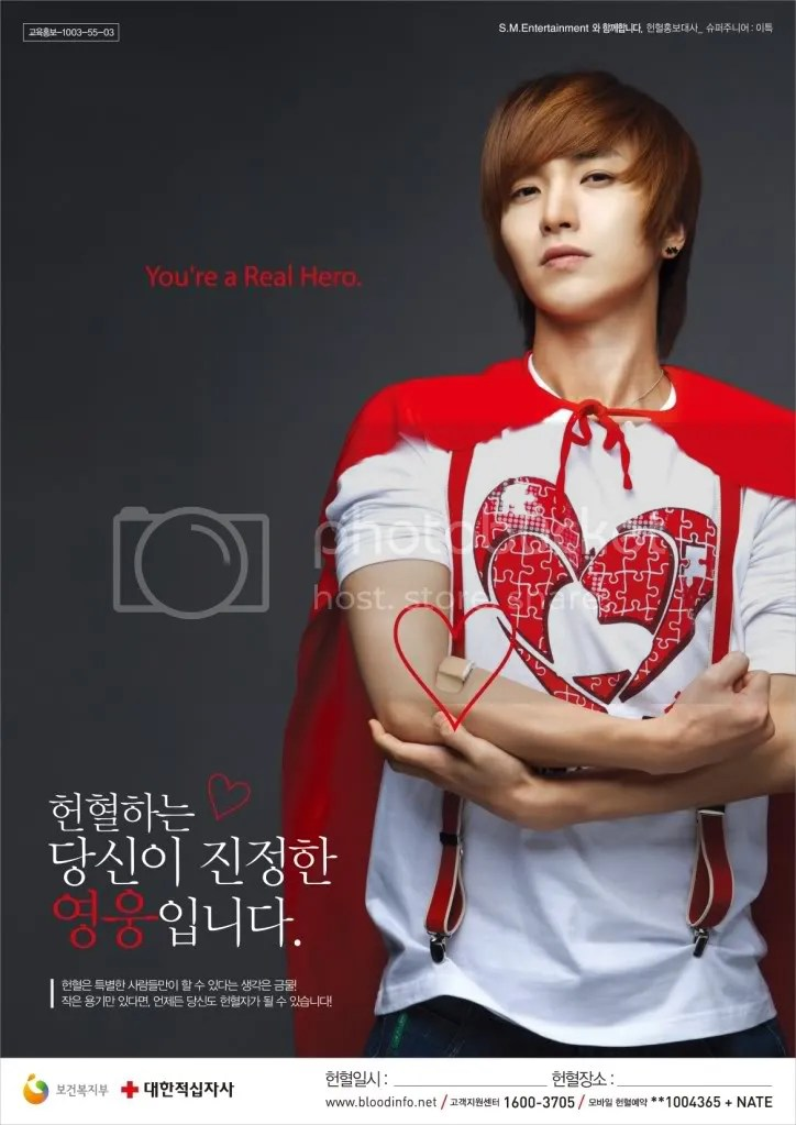 100402sjnegwblooddonatio.jpg picture by denissepark