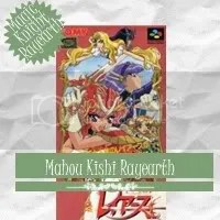 Magic Knight Rayearth + snes9x emulator