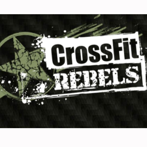rebels-logo-directory