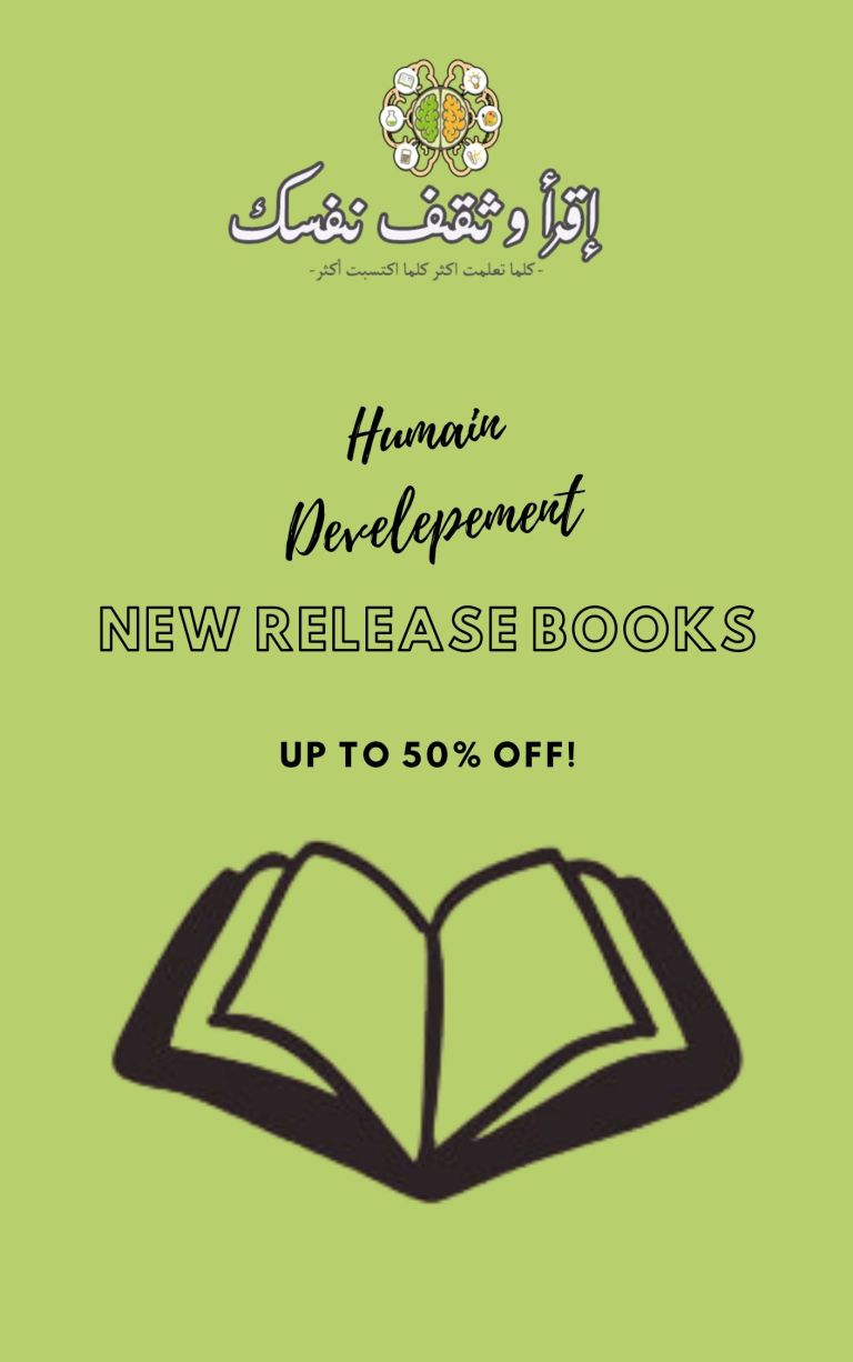 new human develepement books review