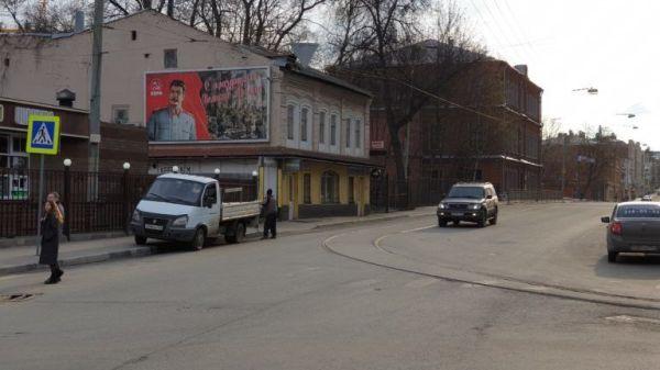 Портреты Сталина развесили на улицах Нижнего Новгорода