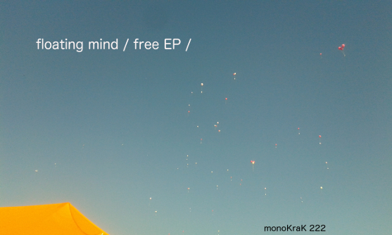 Floating Mind – FreeEP
