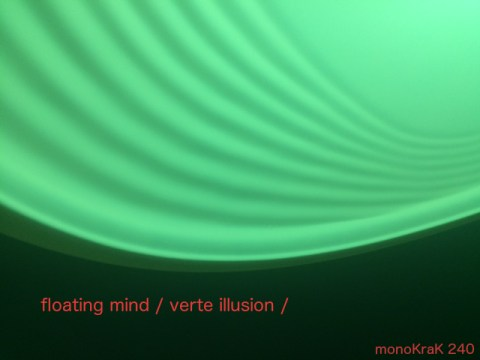 Floating Mind – Verte Illusion