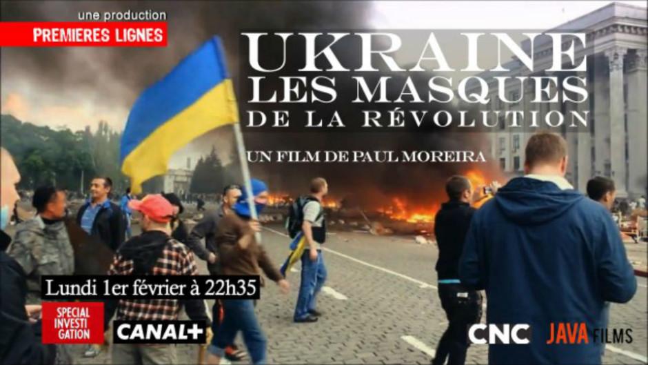 Ukraine-aff2-021316