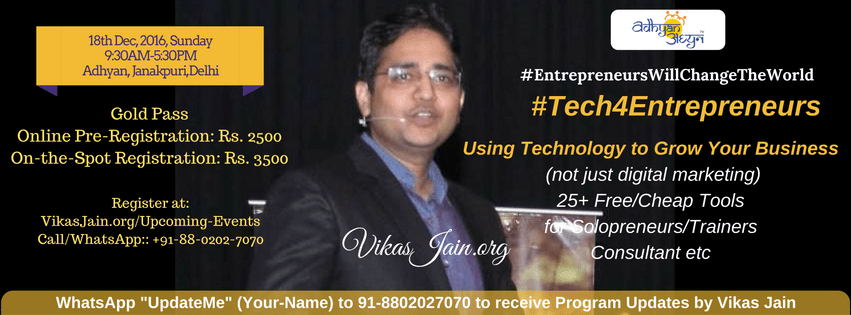 18dec16-t4e-technology-to-grow-your-business-vikas-jain