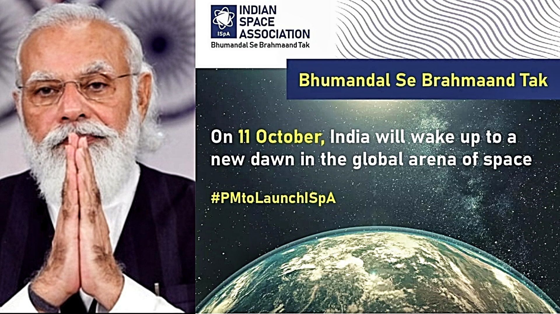 The Inauguration of Indian Space Association