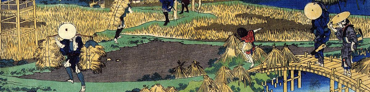 Hokusai – IAFOR Vladimir Devide Haiku Award6