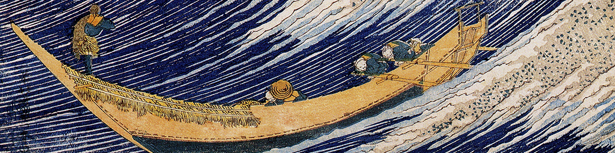 IAFOR Vladimir Devide Haiku Award Hokusai reload