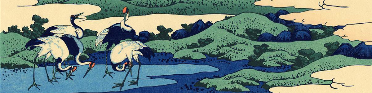 Hokusai – IAFOR Vladimir Devide Haiku Award 14