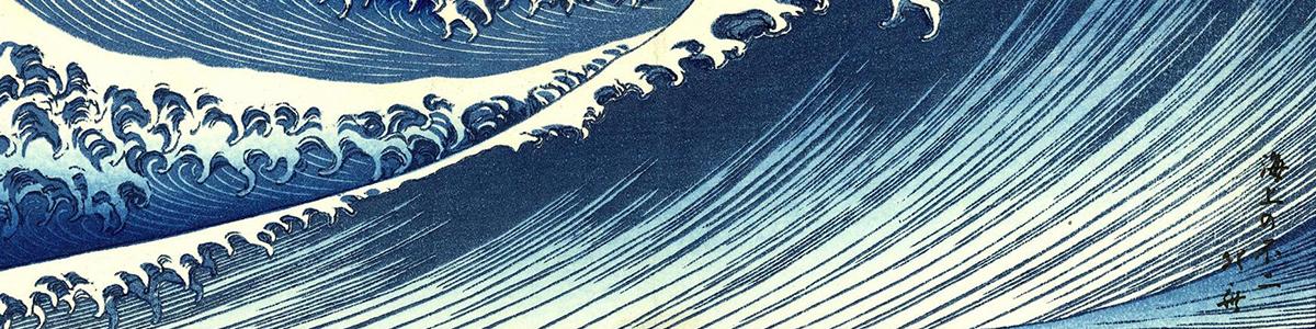 Hokusai - IAFOR Vladimir Devide Haiku award 2
